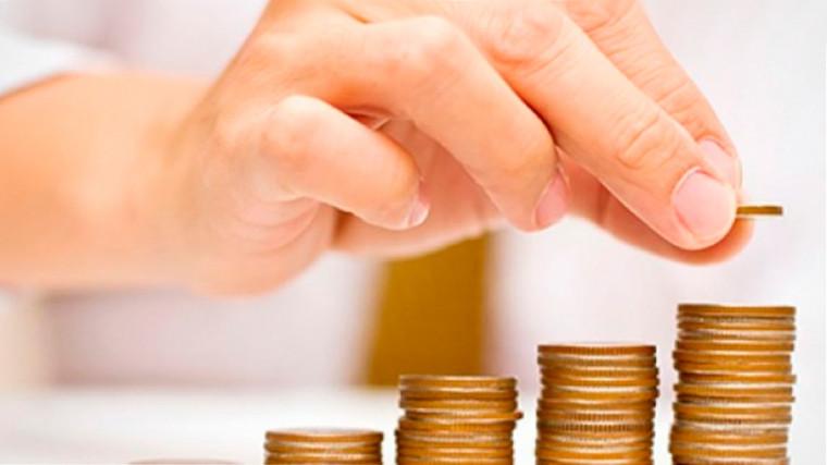 Как попросить повышения зарплаты?