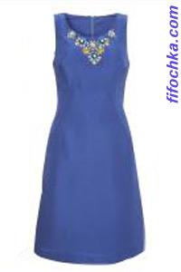 Осенью и зимой 2009 года в моду войдут платья синих оттенков